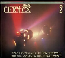 Rare Japanese Cinefex # 2 Blade Runner Issue Many More Pages Than American M7859