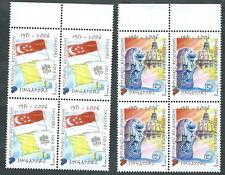 2006 SINGAPORE CONGIUNTA VATICANO QUARTINA MNH ** - ED3