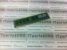 HP 593907-B21 595094-001 500202-161 2GB DUAL RANK X8 PC3-10600 DDR3-1333 RAM