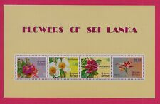 SRI LANKA Sc 631a NH issue of 1982 - SOUVENIR SHEET - FLOWERS