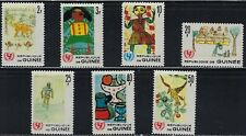 Guinea  - 1966 Complete Set UNICEF Childrens Drawings ...........N74 - P 921