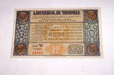 Biglietto Lotteria di Tripoli 1934