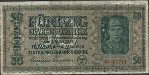 Ukraine/ German Occupations WW II  , 50 Karbowanez , 10.3.1942 , P 54 , Rare
