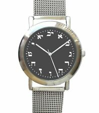 Hebrew Numbers Brushed Chrome Watch Has Black Dial & Stainless Steel Mesh Band