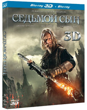 Seventh Son (Blu-ray 3D+2D) En,Rus,Spanish,Portuguese,Czech,Hun,Polish,Tur,Thai