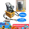 70MPa Electric Driven Hydraulic Pump 110V W/ Pedal Solenoid valve Single Acting