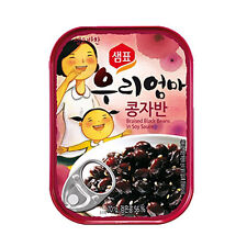 Canned Blcak Beans Cooked in Soy Sauce Food Korean Instant Snack For Rice Ramen