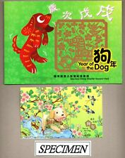 Hong Kong 2018-1 China Lunar New Year of Dog S/S Specimen Pack