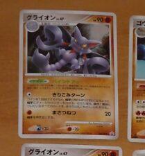 POKEMON JAPANESE RARE CARD HOLO CARTE Glisco Promo Holo 108/DP-P JAPAN **