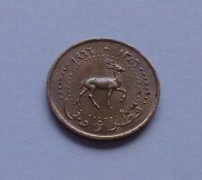 Qatar & Dubai 1 Dirhem AH1386 - 1966, Goitered gazelle