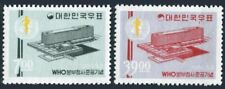 Korea South 508-509,508a,MNH.Michel 526-527,Bl.227. New WHO Headquarters,1966