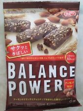 BALANCE POWER ALMOND CACAO Nutrition Bars with Chocolate chips  Made in JAPAN