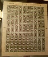 Canal Zone #38 S Specimen Complete Sheet of 100 Stamps **WORLD CLASS SHOWPIECE**