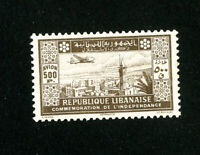 Lebanon Stamps # C87 VF OG NH Scott Value $42.50
