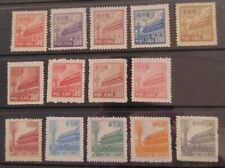 China Gate of Heavenly Peace collection Mint, 14 different