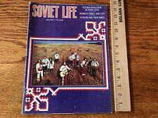 Soviet Life July 1977 October Revolution, Komi, Cosmonauts, Aviation,  Azov
