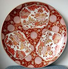 "Gold Imari ~ 15½"" PORCELAIN PLATE / PLATTER / CHARGER ~ Red, Salmon, Gold, White"