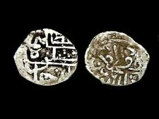 More details for ancient ottoman empire turkey silver akche coins