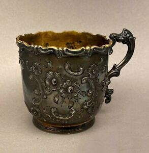 William Gale & Son Repousse American Coin Silver Presentation Cup 1851