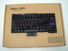 New/Orig Lenovo Thinkpad X200 X201 X201i  tablet US USE Keyboard 42T3737 42T3704