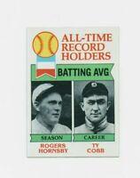 1979 Topps Ty Cobb/Hornsby Baseball Card #414 Detroit Tigers Baseball HOF