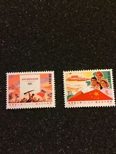 China Stamps J14 2 of 2 Taiwan province Uprising 30th Anni MUH 1977