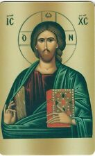 "Orthodox Icon Prayer Card -The Pantocrator (2.2"" x 3.4"") Durable Plastic -NEW"
