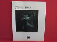 Cowboy Bebop The After New Type 100% Collection Book