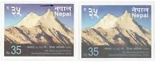 Nepal 2016 MNH - Nature - Landscape - Mountain – Mt. Manaslu - ERROR