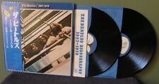 "The Beatles ""1967-1970 Blue"" 2x LP NM+ w/Obi Japan John Lennon Paul McCartney"