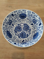 Antique Chinese Ming Dynasty Blue And White Porcelain Bowl Lotus Scroll Design