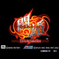 Shin Gouketsuji Ichizoku Toukon Matrimelee Cartridge SNK 2003 NEOGEO JAMMA Used
