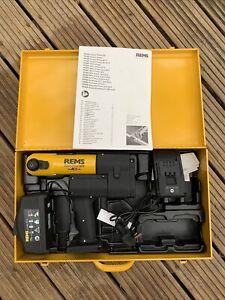 Rems 576011 Akku Press 22v ACC Basic Pack (1x2.5Ah)