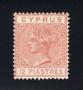 1886 Cyprus. SC#25. SG#22. Mint, Lightly Hinged, VF. DIE I