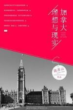 Canada, Fantasy and Reality by Suyun Chen (2016, Paperback)