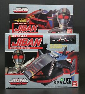 1989 Bandai Jiban SPYLAS JET Electronic Vehicle Mint In Box Sentai Space Sheriff