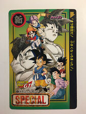 Dragon Ball Z Semi Jumbo Carddass Chip Shooter Promo 0