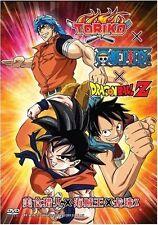 DVD Anime Dragon Ball Z One Piece Toriko Crossover Complete Movie English Sub