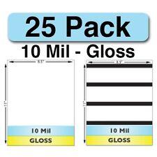 10 Mil Gloss Full Sheet Laminate Sets w/ Magnetic Stripes - 25 Sets - 50 Sheets