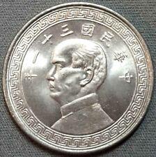 Republic Of China Yr 31 (1942) 50 Cents (1/2 Yuan) Y# 362