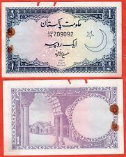 5 PCS PAKISTAN - 1 RUPEE - Bank Note - P-9aA.2- 1964- UNUSED signed G Ishaq Khan