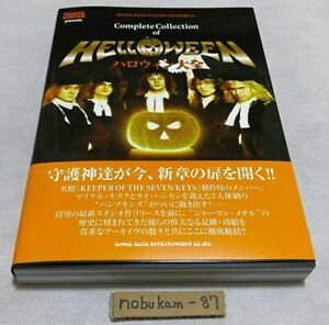 Complete Collection of HELLOWEEN | Japan Book Andi Deris Kai Hansen