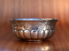 """Antique Sterling Silver 900 Mexican J. Vigueras Hand Chased 4""""D Bowl 106 Grams"""