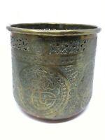 Cache Pot Laiton Ajouré & gravé  Maghreb XIX eme Antique islamic