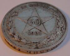 ORIGINAL RUSSIA 50 kopeks 1921 SILBER SILVER