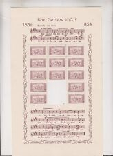 CZECHOSLOVAKIA,1934,KDE DOMOV MUJ sheets pair ,2 sets missing,+ folders,signed