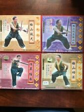 Shaolin Weapons (4 Vcd Set)