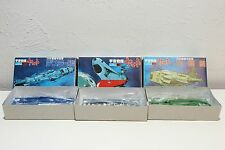 Bandai Space Cruiser Yamato Lot *New In Box*