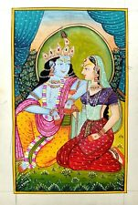 Lord Radha Krishna Religious Painting Stunning Color Artwork On Paper