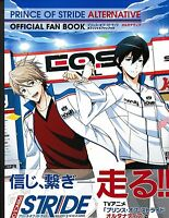 Prince Of Stride Alternative Official Fan Book